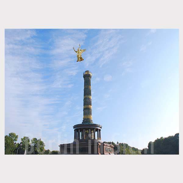 Postkarte Siegessäule Berlin